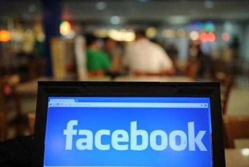 facebookbega